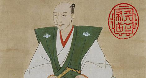 日本中世の自由と平等