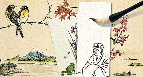 俳句作りの参考に!~【2月の季語】特集~のサムネイル画像